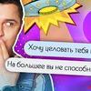 реклама у блоггера jack_belozerov