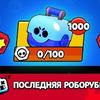реклама на блоге Павел Шампанов