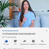 реклама в блоге Виктория Юшкевич