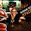 фото Smetana TV