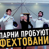 реклама на блоге Smetana TV