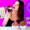 реклама на блоге Ксюша Романова