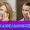 заказать рекламу у блоггера Татьяна Мингалимова