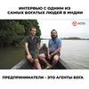 реклама у блоггера Сергей Капустин