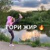 разместить рекламу в блоге Мария Смирнова
