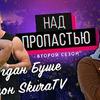 реклама на блоге vine_ruslan