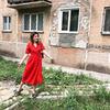 заказать рекламу у блоггера Кристина Афонина