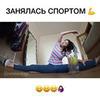реклама на блоге Татьяна Резниченская