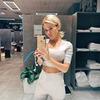 новое фото Ульяна
