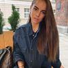 реклама в блоге Николь Сахатриди
