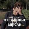 заказать рекламу у блоггера Илья Скориков
