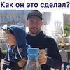 заказать рекламу у блоггера Илья Ильиных