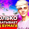 реклама в блоге i_gvozdik
