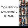 реклама у блоггера Елена Лукашина