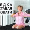 новое фото juliasmolnaya