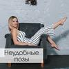 реклама в блоге Яна Бельская