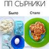 реклама у блоггера Nat_newbody