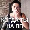 заказать рекламу у блоггера Валерия Букина
