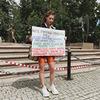 заказать рекламу у блоггера Александра Митрошина