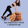 заказать рекламу у блоггера Виктория Боровская