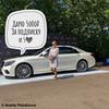 реклама у блоггера Аннетт Леди