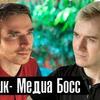 реклама в блоге mernesmax