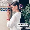 реклама в блоге Алена Брусника