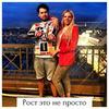 фото на странице Ульяна Волшебная