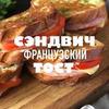 заказать рекламу у блоггера Михаил Мартынов