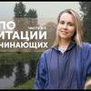 заказать рекламу у блогера tanya_rybakova