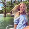 заказать рекламу у блоггера Алиса Лисова