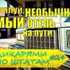 реклама на блоге yaroslavlevashov