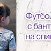 новое фото tim__hmplenkina.elena