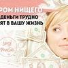новое фото lazylady_official