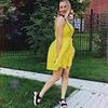 разместить рекламу в блоге Дарья Григоренко