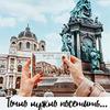 реклама в блоге Оля Лучич