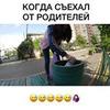 реклама у блоггера Татьяна Резниченская