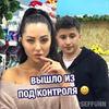 реклама на блоге Сергей Seffunn