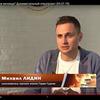 реклама на блоге Михаил Лидин