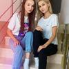 новое фото Арина Данилова