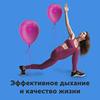 фото на странице Виктория Боровская
