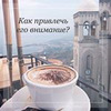 лучшие фото Галина Ткаченко