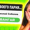 заказать рекламу у блоггера plushaksu