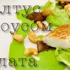 реклама на блоге Slava Cook