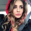 реклама у блоггера Екатерина Позднеева