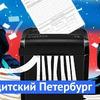 реклама на блоге varlamov