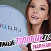 заказать рекламу у блоггера Нюта Байдавлетова