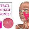 реклама на блоге irenvladi