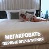 лучшие фото Анастасия Созоник
