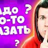 реклама на блоге vladus_yt